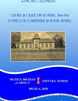 559_COPERTA CARAMELEA.jpg